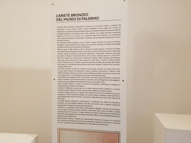 Museo Archeoogico Regionale Antonino Salinas18
