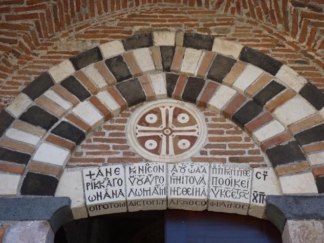 Abbazia e Monastero dei SS. Pietro e Paolo d'Agrò (6)